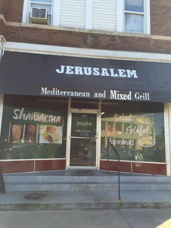 Student Activities Council: Cultural Dinner—Free Food Catered by Jerusalem