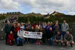 Business Students Tour Businesses, Schools, Sites in China