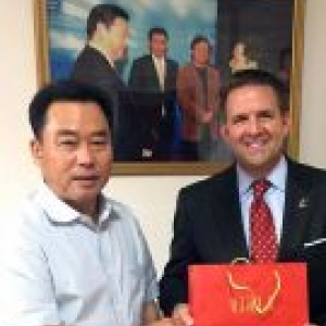 Chinese Executive's Gift Aids EKU Honors Program